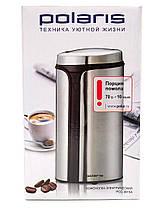 Кофемолка Polaris PCG 0815A, кавомолка поларис, фото 3