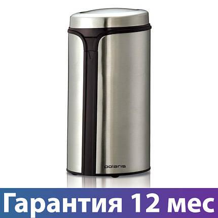 Кофемолка Polaris PCG 0815A, кавомолка поларис, фото 2