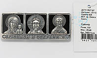 Серебряная дорожная икона 7403-Чон