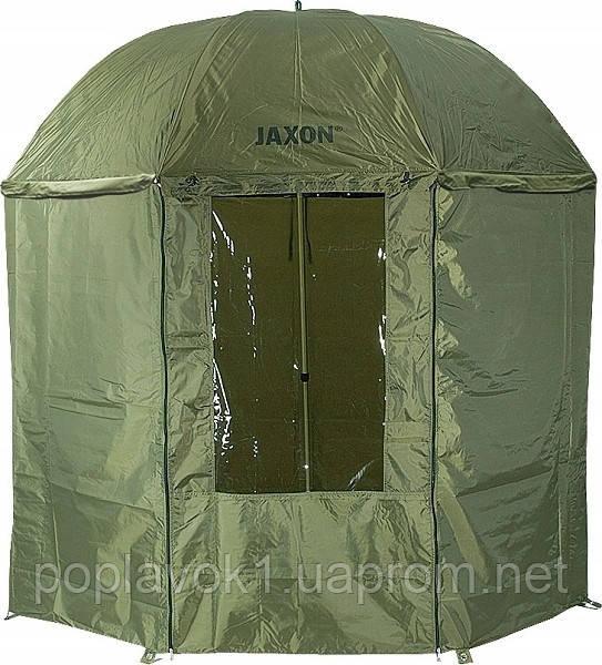Рыболовный зонт-палатка Jaxon 250см