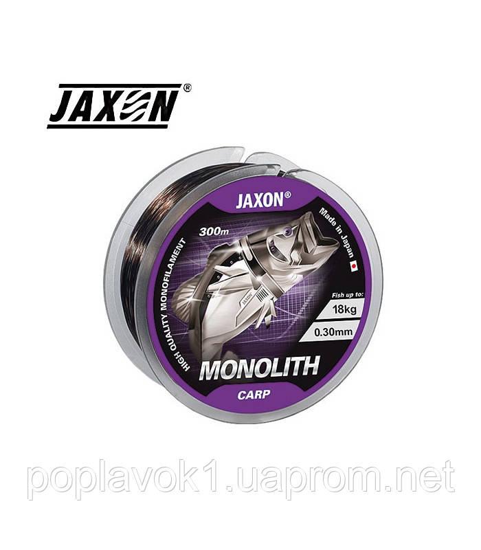 Леска Jaxon Monolith Carp 300m (0.32кг 20кг)
