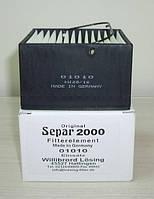 Элемент фильтра Separ-01010 - 10 микрон