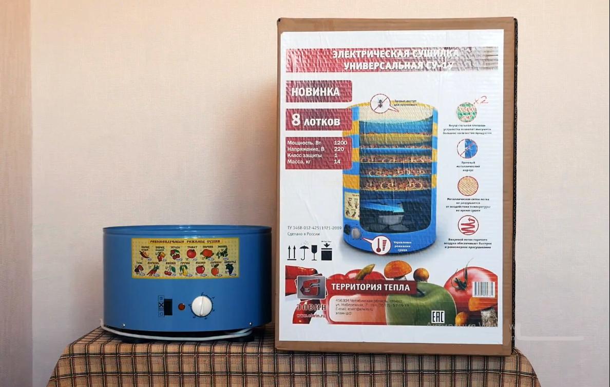 Электросушилка на 30 л. СУ - 1, для овощей и фруктов, производство Россия, мощность 800 Ват.