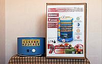Электросушилка на 30 л. СУ - 1, для овощей и фруктов, производство Россия, мощность 800 Ват., фото 1