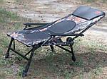 Карповое кресло Palladium carp - Камуфляж, фото 4