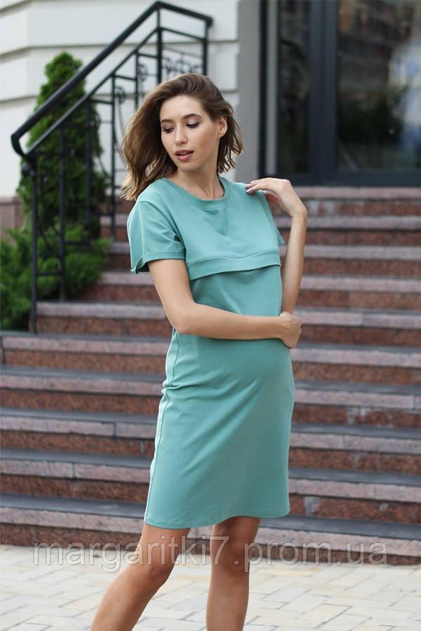 Платье для беременных и кормящих Creative Mama Vera