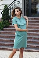 Платье для беременных и кормящих Creative Mama Vera, фото 1