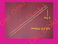 Светодиодная линейка SLED 42LS LG innotek 42INCH 7030PKG 64EA REV0.2 78312_20111125; cool: 74.42T23.001-2-DS T420HVN01.1