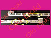 Набор светодиодных линеек SLED RF-AC550C14-5002L-01 RF-AC550C14-5002R-01 FOR 55Q1F / 55Q2F 55Q1FU/55Q2FU 605 MM 100leds