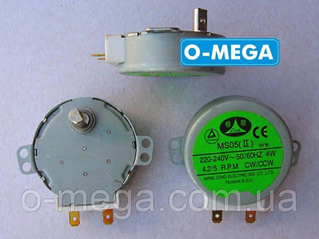 Мотор для бытовых инкубаторов, микроволновых печей