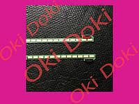 """Светодиодная линейка 2шт (Левая и правая) SLED LG 55"""" v14 art5 tv rev0.31 R-type 6920L-0001c+ L type LG 55UB8300-CG 6922"""