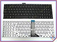Клавиатура для ASUS X553M, X553MA, X555, K555, K555LA, K555LP, K555LB, K555LD, K555SJ ( RU Black без рамки и креплений).