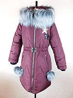 """Зимняя куртка для девочки """"Зоряна"""" бренд Svik,122-158,цвет марсала. 140"""