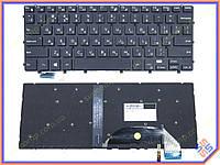 Клавиатура для DELL XPS 15 9550, 9560, 9570, N7547, PRECISION 5510 ( RU Black with Backlit). Оригинал.