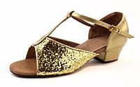 Туфли для бальных танцев золотые 22 Золотистый