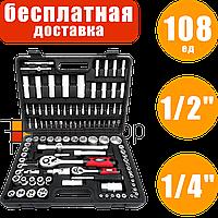 Набор торцевых головок с трещоткой 108 предметов, Champion CP-008 S, набор инструментов для авто