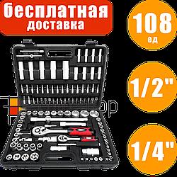 Набор торцевых головок с трещотками, 108 единиц, Champion CP-008 S, набор инструментов для машины