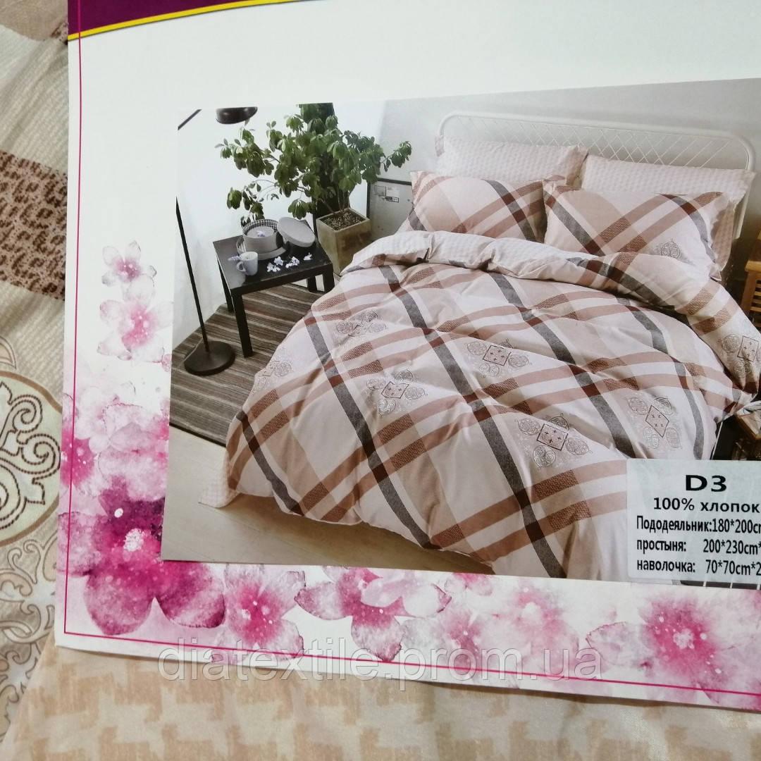 Стильный постельный комплект 180*200 (Двухспальный) 5Д, фото 1