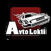 AvtoLokti