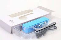 Внешний аккумулятор, зарядное устройство Power bank A5 2600mAh