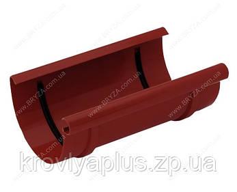 Водосточная система BRYZA 125 муфта желоба красный, фото 2