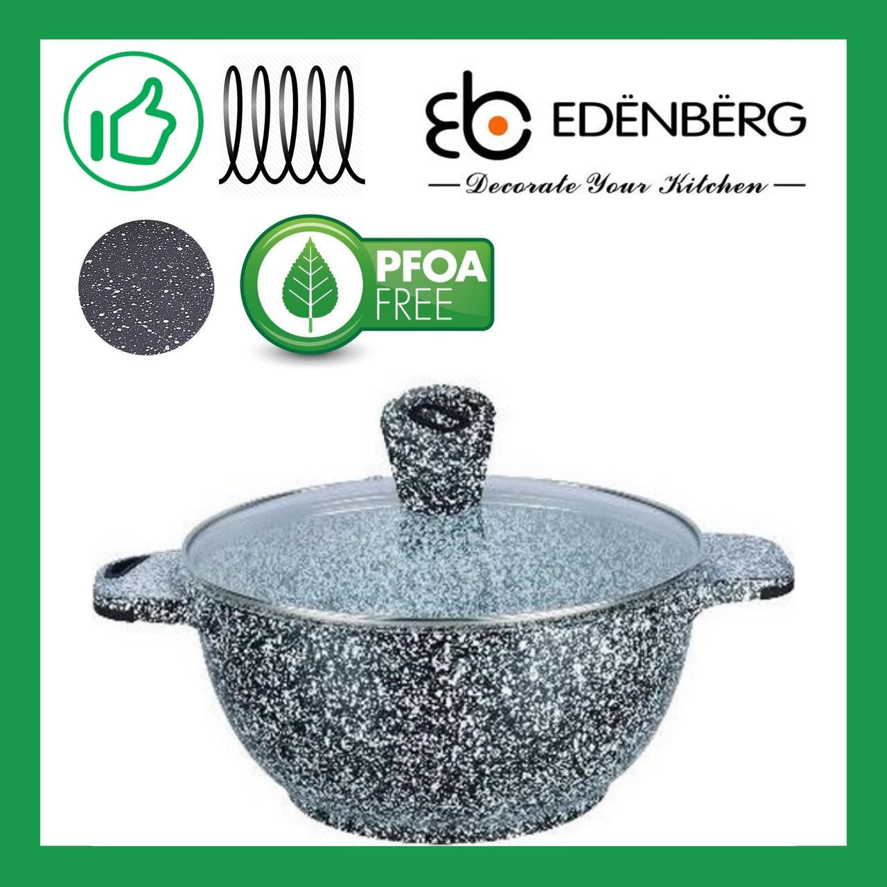 Кастрюля-казан 2.8 л Edenberg с гранитным антипригарным покрытием из литого алюминия (EB-3956)