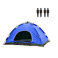 Палатка автомат 4 местная синяя 149987