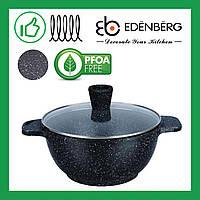 Кастрюля-казан 6.6 л Edenberg с мраморным антипригарным покрытием из литого алюминия (EB-3955)