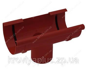 Водосточная система BRYZA 125 воронка красный , фото 2