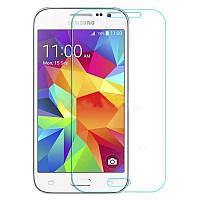 Защитное стекло 2.5D Glass для Samsung Galaxy Grand Neo Duos I9060 (MB_723325196-1)