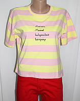 Футболка женская, желтая в розовую полоску, надпись