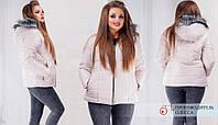 Куртка теплая зимняя бежевая с капюшоном Большого размера