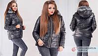 Теплая зимняя куртка на овчине черная Большого размера