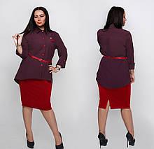 """Женский юбочный костюм """"Alice"""" с поясом и рубашкой (большие размеры), фото 2"""