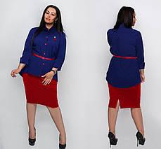 """Женский юбочный костюм """"Alice"""" с поясом и рубашкой (большие размеры), фото 3"""