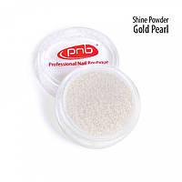 Втирка-блеск PNB Shine Powder Gold Pearl золотая жемчужена, 1 г