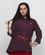 """Асимметричная женская рубашка """"Alison"""" с поясом и длинным рукавом (большие размеры), фото 3"""