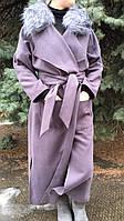 Пальто кашемировое длинное оверсайз с мехом чернобурки