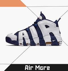 Air More