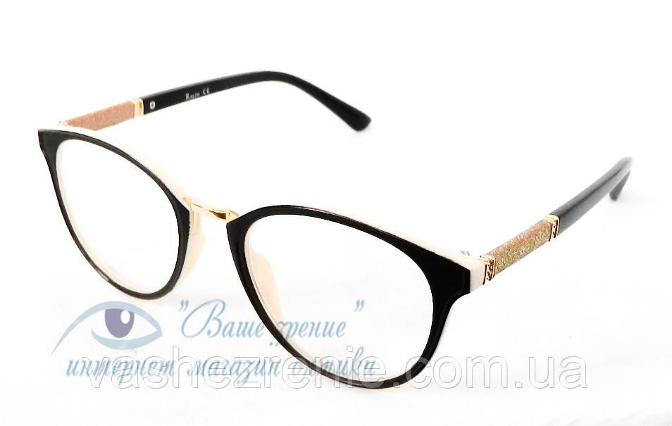 Очки женские для зрения +/- Код:1241