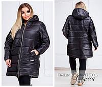 Куртка теплая зимняя черная Большого размера