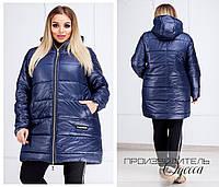 Куртка зимняя теплая стеганная Большого размера