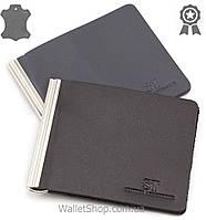 Мягкий кожаный зажим для купюр без застежки ST Leather