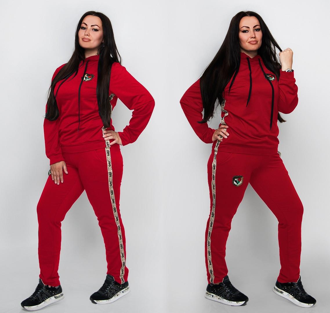 """Женский трикотажный спортивный костюм """"Kim"""" с лампасами и капюшоном (большие размеры)"""