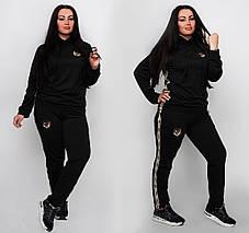 """Женский трикотажный спортивный костюм """"Kim"""" с лампасами и капюшоном (большие размеры), фото 3"""
