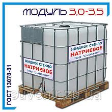 Жидкое стекло натриевое ГОСТ 13078-81: плотность 1,40÷1,44, модуль 3,0÷3,5