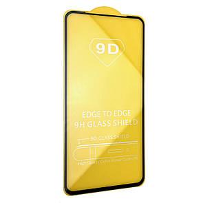 Защитное стекло DK-Case 9D купол для Vivo V15 / S1 (black)