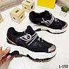 Кроссовки женские черные на высокой белой подошве, спортивная обувь