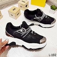 Кроссовки женские черные на высокой белой подошве, спортивная обувь, фото 1