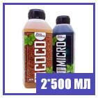 2 х 500 мл Coco Kit - Комплект удобрений для выращивания в кокосовом субстрате